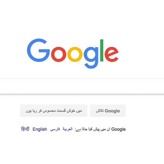 Google Expands to Arabic Content 2018