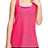 Old Navy Cut-Out Mesh Tank