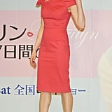 Michelle Williams waved in Tokyo.