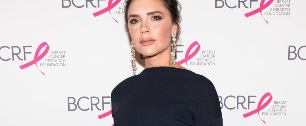 Victoria Beckham Reveals How Often She Works Out, and Our Jaws Are on the Floor