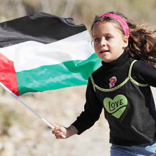 10 Year Old Palestinian Journalist