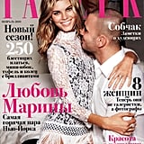 Maryna Linchuk, Boyfriend Salvatore Morale Pose for Russian Tatler February 2010