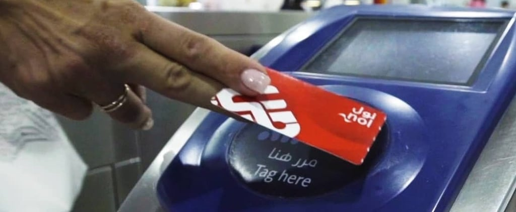 اتفاقية تسمح لكم بدخول متاحف دبي باستخدام بطاقات نول 2019