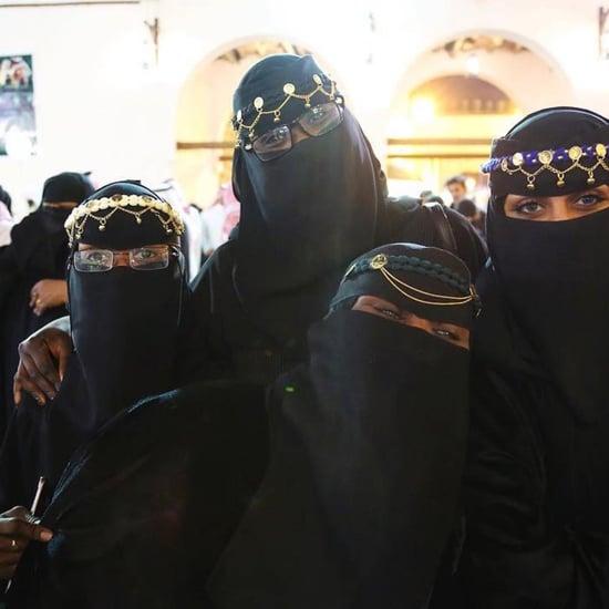 المديرية العامة للجوازات في السعودية توظف النساء للمرة الأول