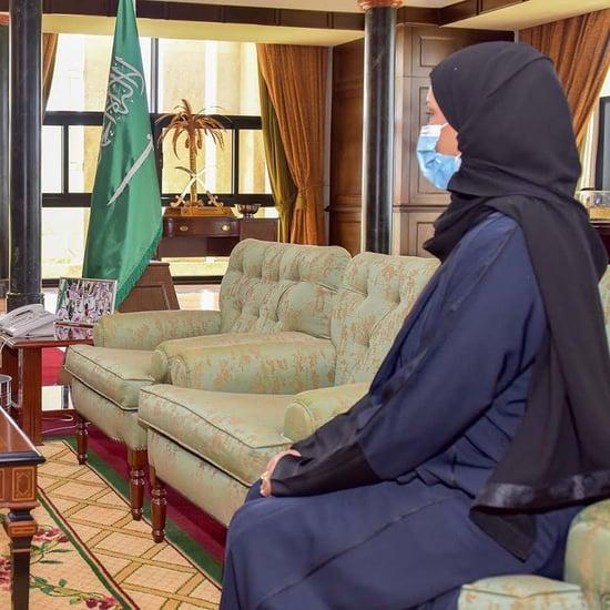 السعودية يُعيّن امرأة بمنصب أمين مجلس منطقة للمرة الأولى