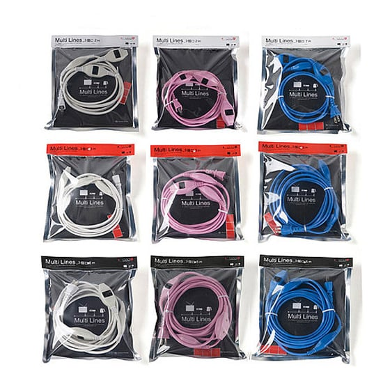 Multi-Lines Extension Cords ($16-$22)