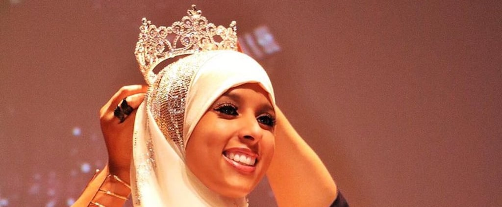 مسابقة ملكة جمال المسلمات في الولايات المتحدة الأمريكية