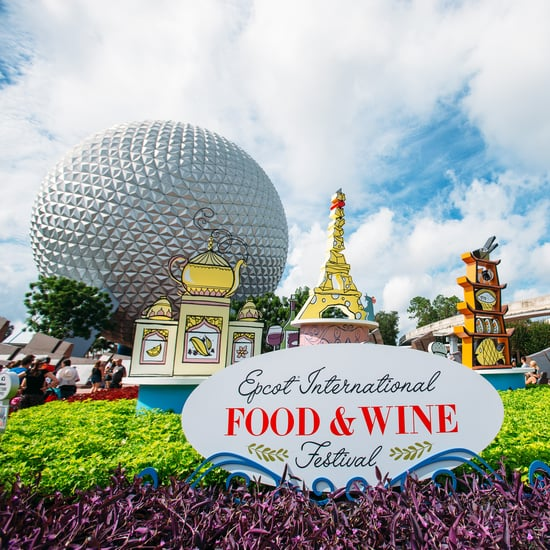 What to Do With Kids at the Epcot Food and Wine Festival