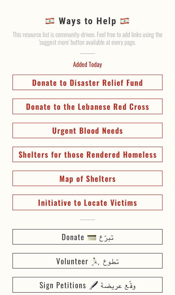 Lebanon Help Card