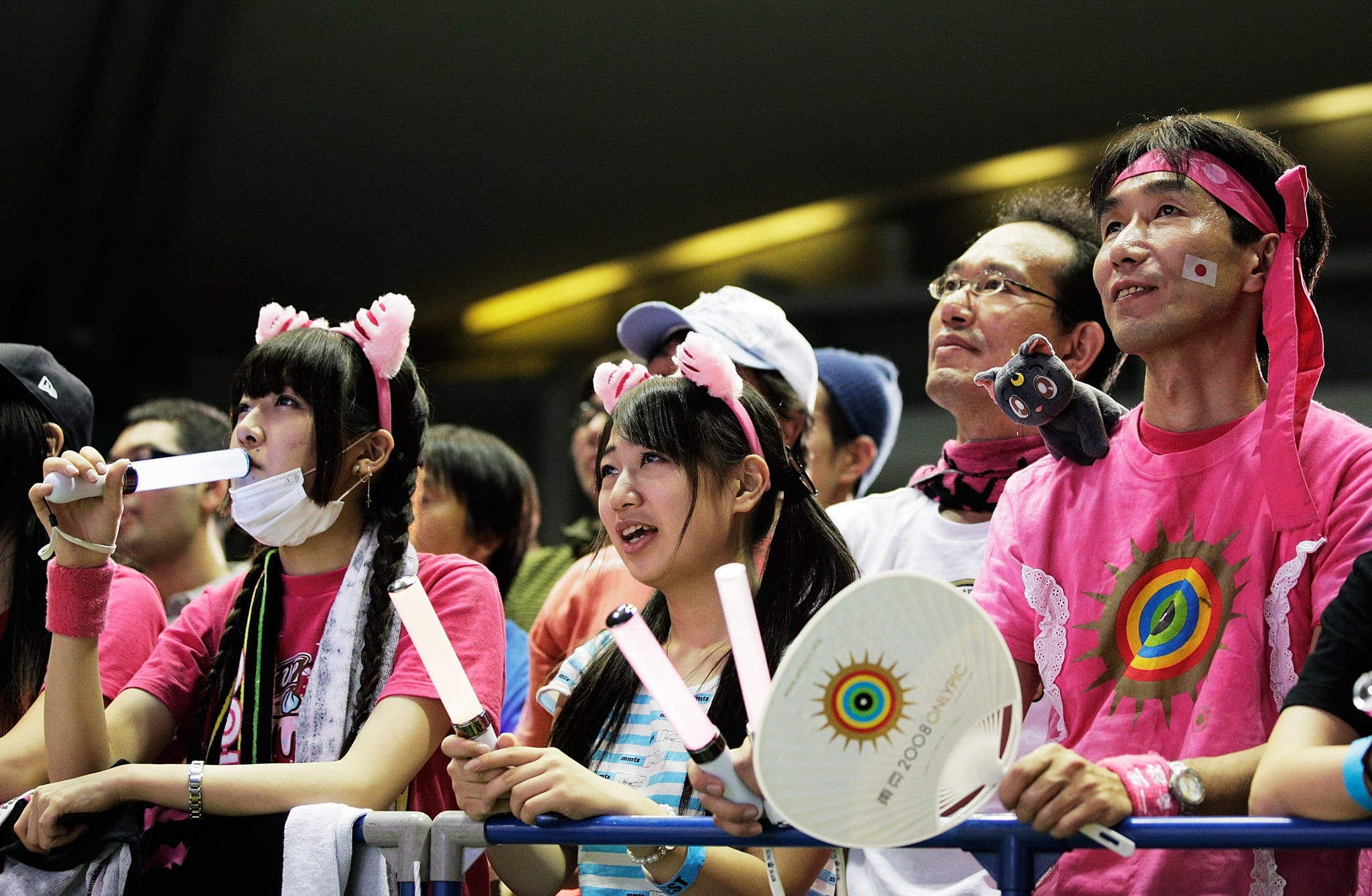 At Komazawa Olympic Park, Tokyo residents anxiously awaited the announcement.