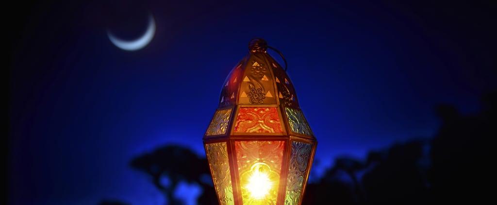 كلّ ما تحتاجون إلى معرفته عن شهر رمضان المبارك 2020