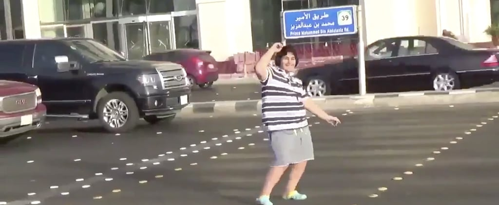 Teen Detained in Saudi for Dancing