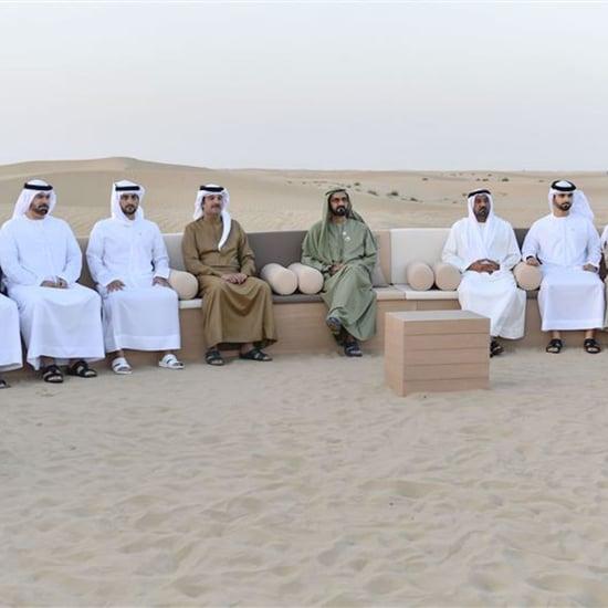 Al Marmoum Reserve Dubai