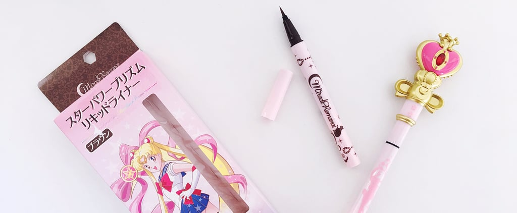Fight Evil by Moonlight and Win Love by Daylight With Sailor Moon Eyeliner