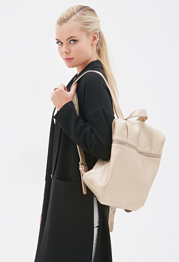 Forever 21+ Zip-Front Faux Leather Backpack ($30)