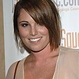 Christina Sinclair (née Schuller)