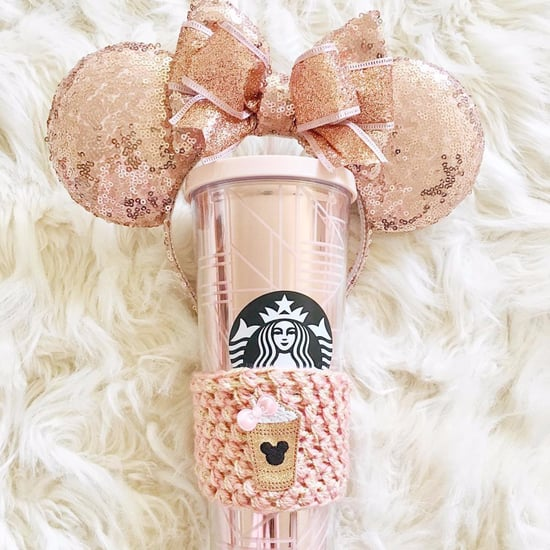 Starbucks Rose Gold Geometric Tumbler 2017