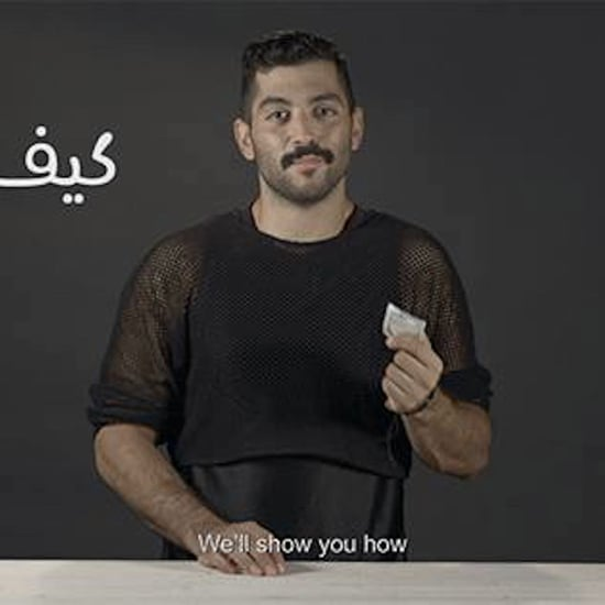 Lebanese NGO Safe Sex Video