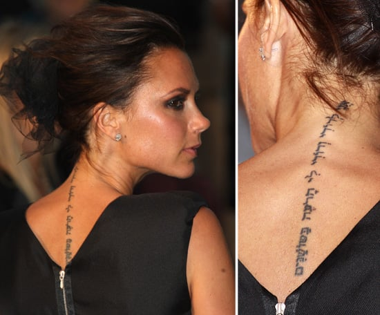 """David and Victoria Beckham got matching Hebrew scripture tattoos. While Victoria's ink covers her neck and upper back, David's is on his left arm. The message translates to """"I am my beloved's and my beloved is mine, who grazes among lilies."""""""