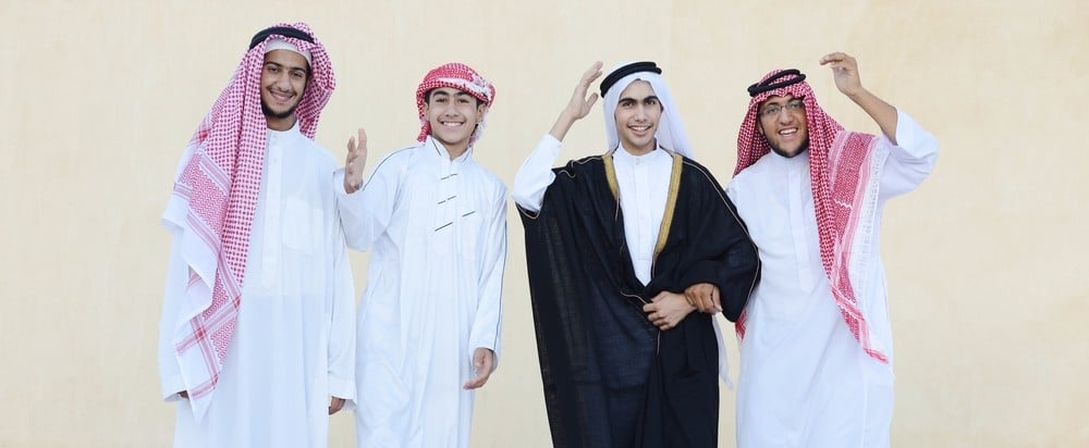 Once Again, the UAE is Arab Youths' Favorite Country
