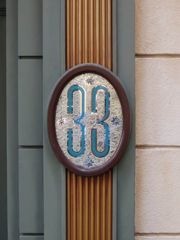 Club 33 is the only location in Disneyland where you can buy alcohol.