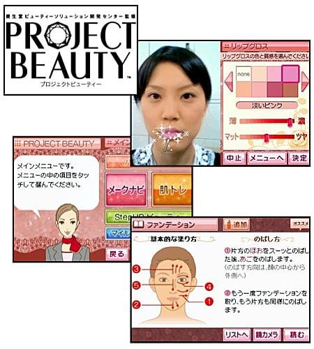 Nintendo DS Teams Up With Shiseido Makeup
