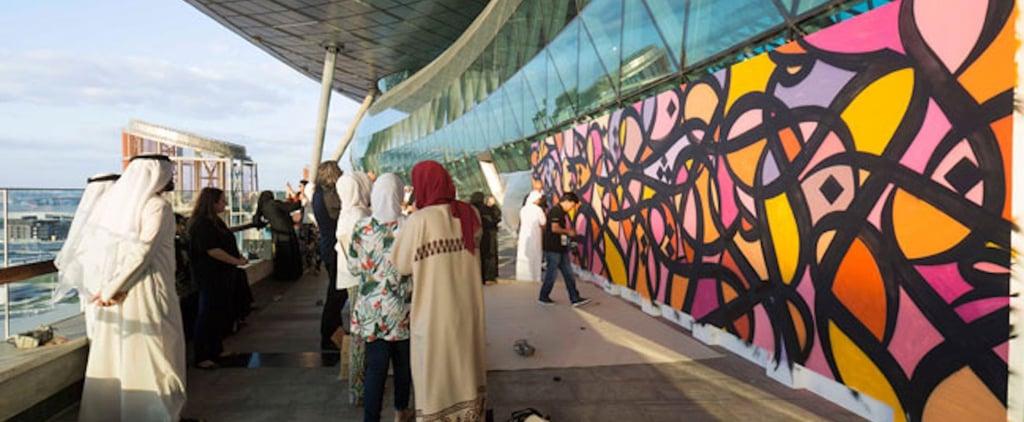 Dubai Expo 2020 Grants