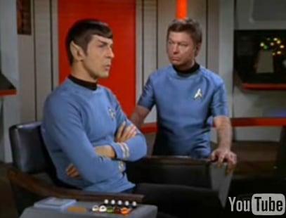 Star Trek Mashup with Jefferson Airplane