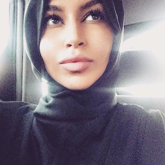 Ramadan Skin Prep
