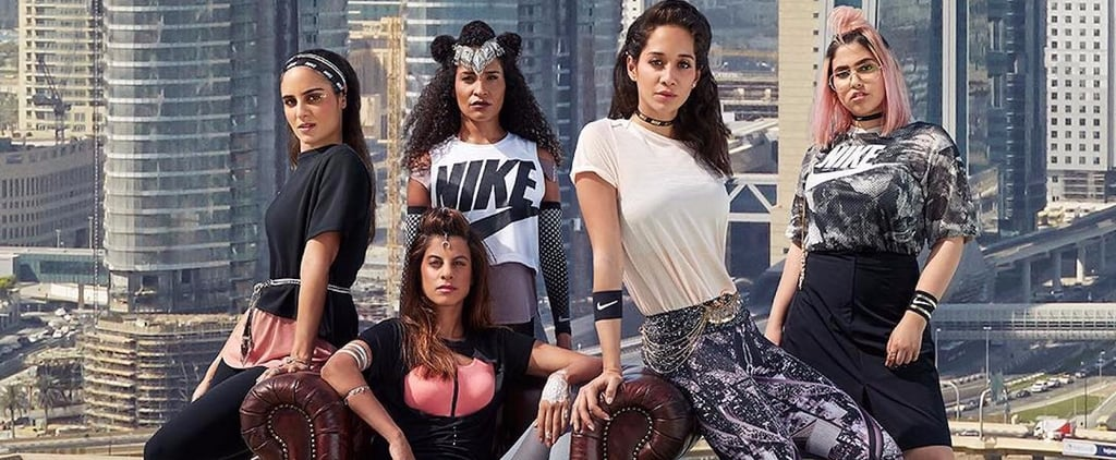 Middle Eastern Influencers Wear Nike Chrome Blush Collection