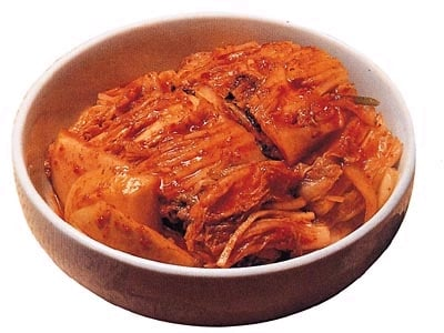 a description of kimchi a traditional korean food If you ever wanted to experience delicious korean food in vienna then the kimchi is the place to be here at kimchi of course you get the traditional korean fermented vegetable dish called kimchi kimchi - the great korean in vienna.