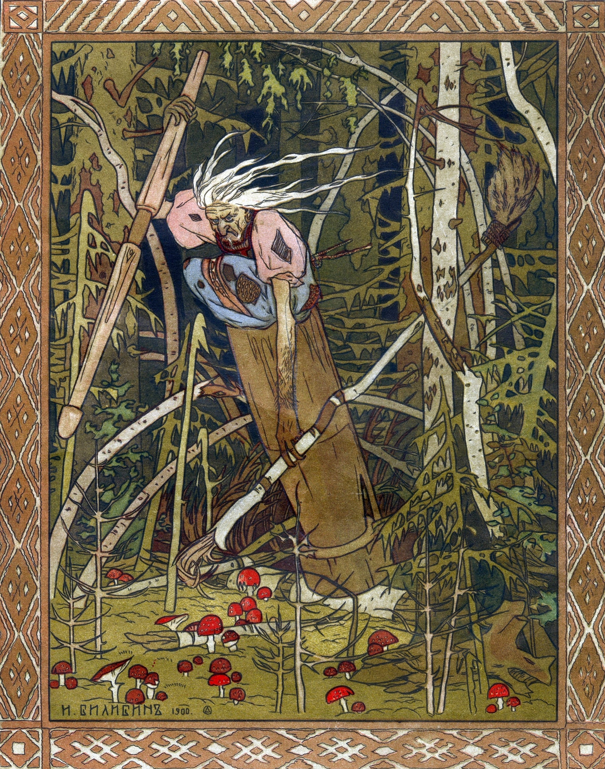 Baba Yaga, 1900. Illustration to the book Vasilisa the Beautiful. Bilibin, Ivan Yakovlevich (1876-1942). Found in the collection of the Museum of the Goznak, Moscow. (Photo by Fine Art Images/Heritage Images/Getty Images)
