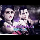 """""""Love You Like a Love Song"""" by Selena Gomez & The Scene"""
