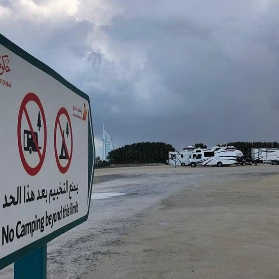 بلدية دبي تعلن مجانية التخييم على شواطئ دبي 2020