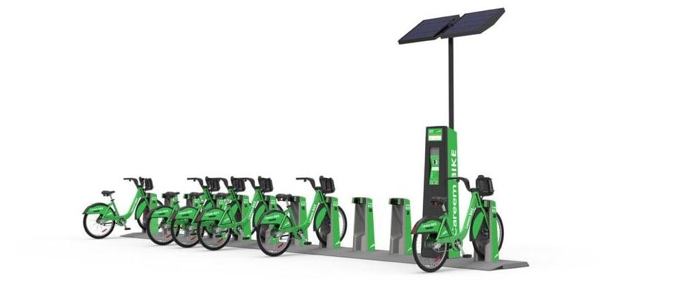 كريم تستعد لإطلاق دراجات ومحطات كريم بايك في دبي 2020