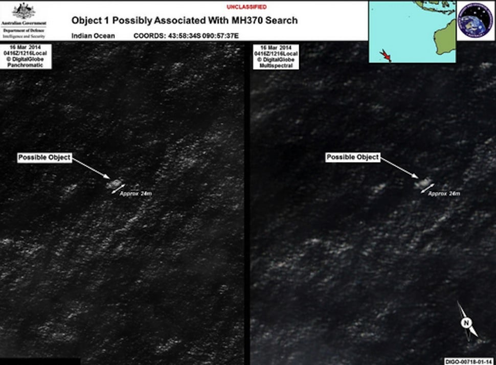 A satellite image of the first object. Source: AMSA