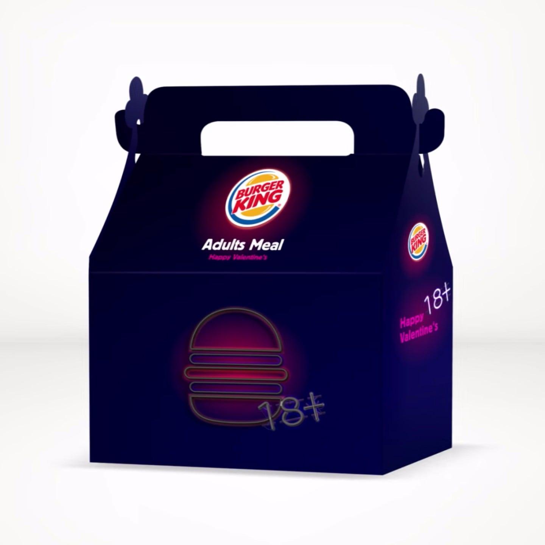 Burger King Adult Meals With Sex Toys For Valentine's Day | POPSUGAR Food