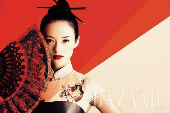 Zhang Ziyi does Harper's Bazaar China-october 09