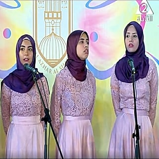 Al Azhar University Choir