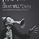 The Great Wall of China by Franz Kafka