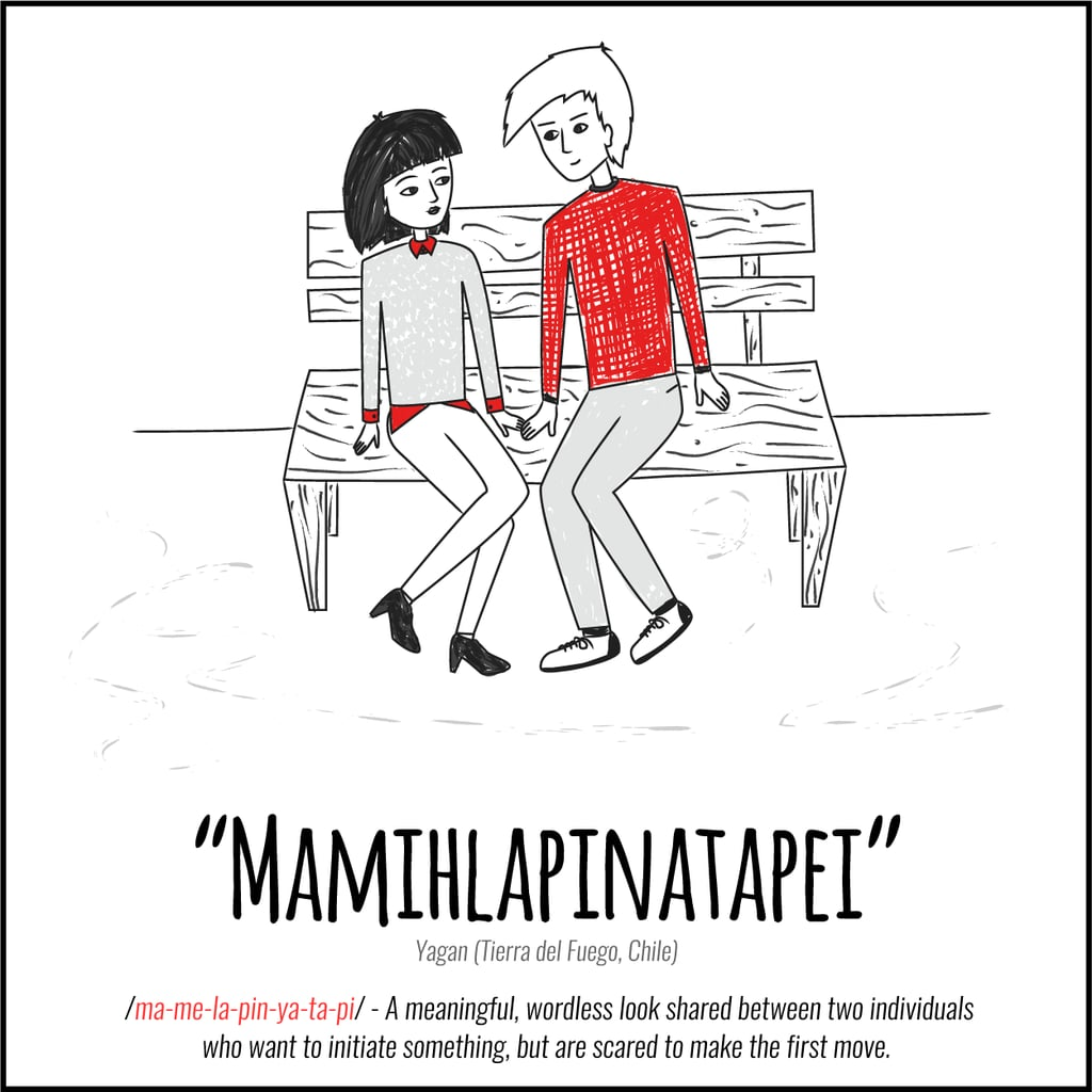 Sometimes you have feelings that just can't be described. Expedia created illustrations with words from all over the world — words that are untranslatable to English. They are so accurate and relatable, you'll be shocked by how perfectly they capture the emotions that come with love. Take a look at these amazing drawings!