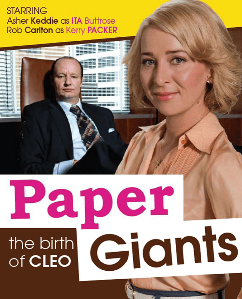 Paper Giants: The Birth of CLEO