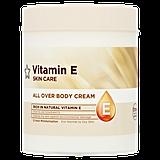 Superdrug Vitamin E All Over Body Cream