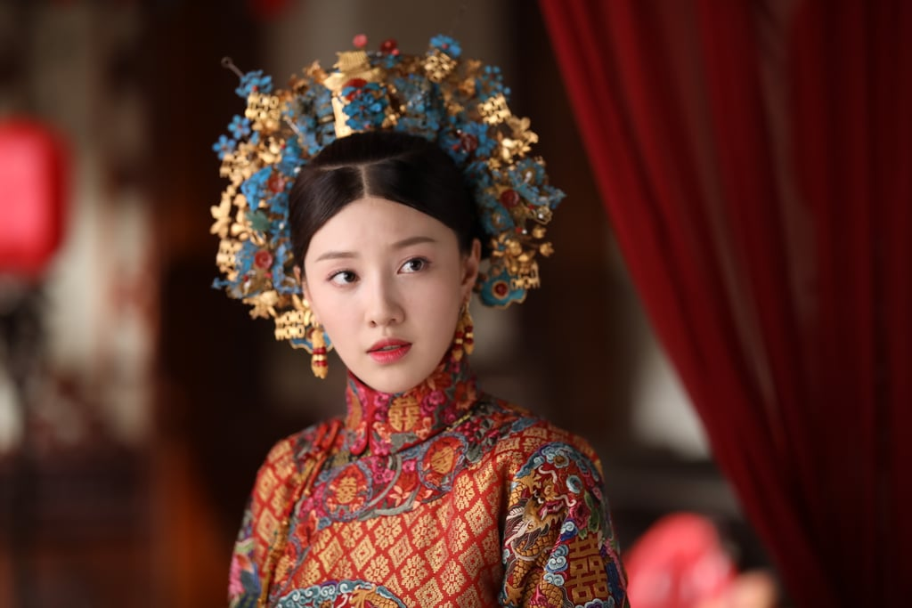 Yanxi Palace: Princess Adventures, Season 1