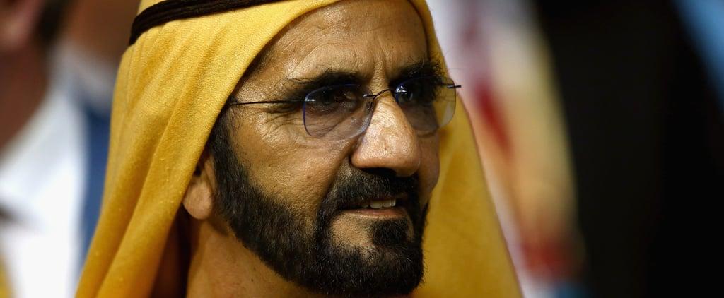 Dubai Ruler Sheikh Mohammed bin Rashid Al Maktoum Quotes