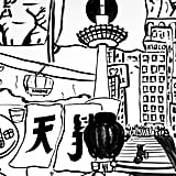 The Japan Mural