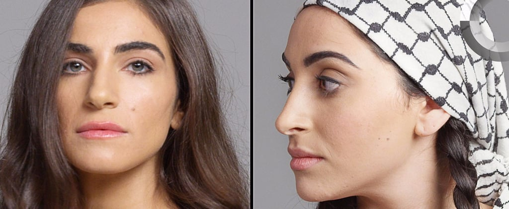 Prepare to Be Mesmerized by the Past 100 Years of Israeli and Palestinian Beauty Trends