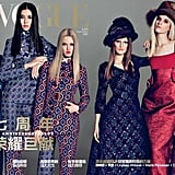 Vogue China September 2012