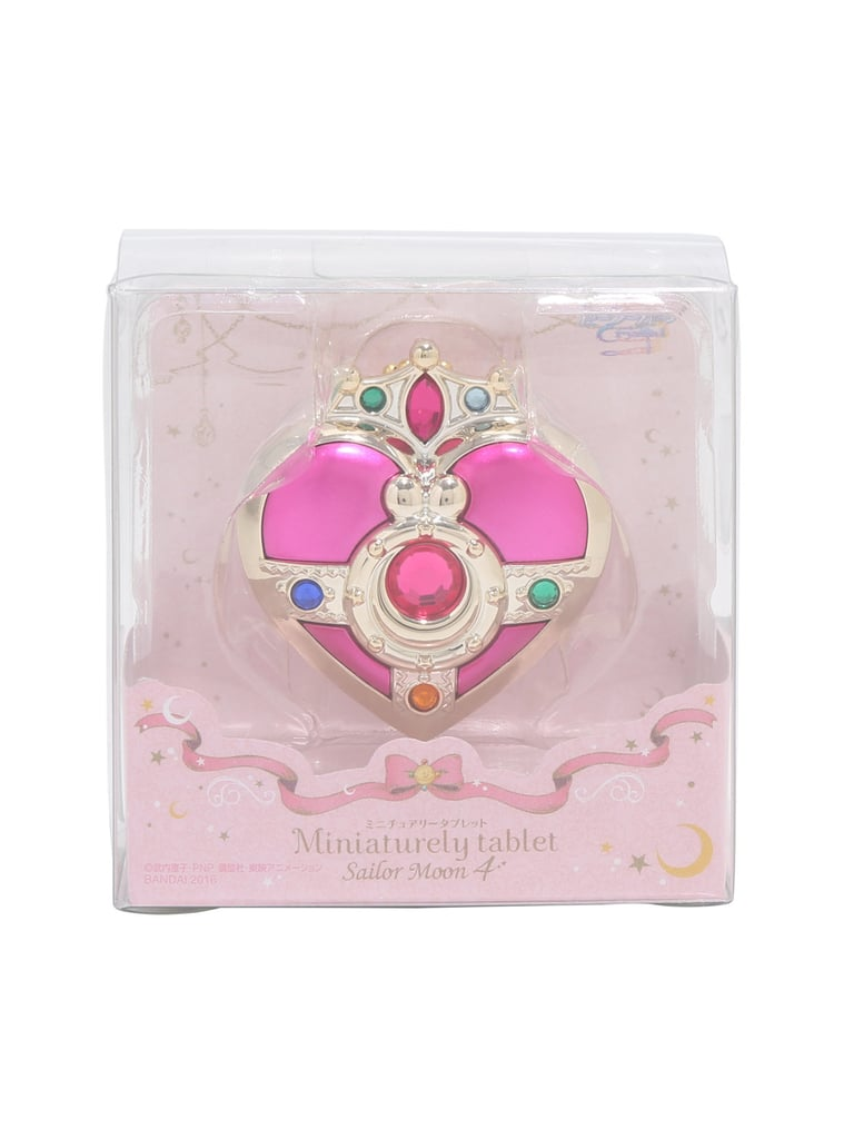 Sailor Moon Cosmic Heart Compact ($10, originally $13)