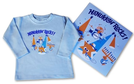 Children's Hanukkah Clothing